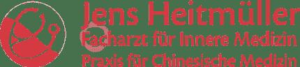 Jens Heitmüller - Facharzt für Innere Medizin